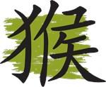 Chinese Zodiac Monkey T-Shirts & Gifts
