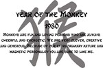 Year Of The Monkey 1980