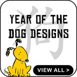 Year of The Dog T-Shirts - Dog T-Shirt Designs