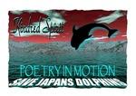 save japans dolphins, kindred spirits