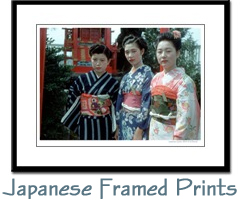 Japanese Vintage Photography Framed Prints