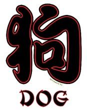 Dog (3)