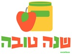 Hebrew Rosh Hashanah Cards