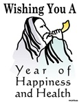Jewish New Year Grereting Cards