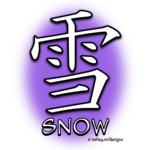 Snow Kanji