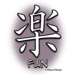 Fun Kanji