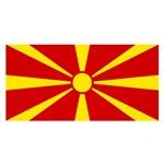 Macedonian Gifts