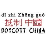 Boycott China!