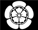 Clan Family Crests