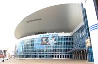 Sommet Center, Nashville