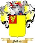 Yakhnin