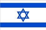 Israel State Flag