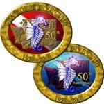 50th Anniversary Gear