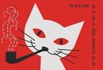 Pipe Cat
