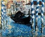 <i> Blue Venice </i>