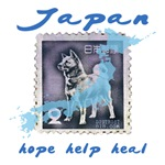 PRAY FOR THE ANIMALS OF JAPAN