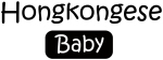 Hongkongese baby