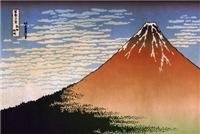 Ukiyoe Mt. Fuji