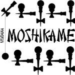 Moshikame