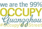 Occupy Guangzhou T-Shirts
