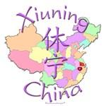 Xiuning, China Map