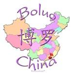 Boluo China Map