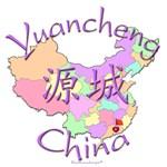 Yuancheng, China Map