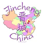 Jincheng, China