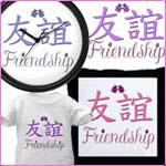 Friendship (China)