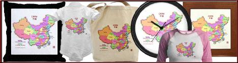 China mini Map Gifts!