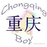 Chongqing Boy