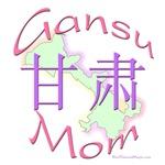 Gansu Mom