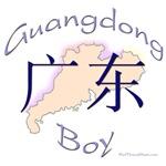 Guangdong Boy