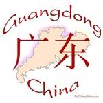 Guangdong China