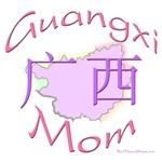 Guangxi Mom