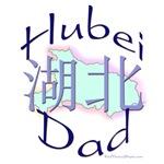 Hubei Dad