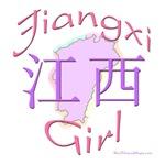 Jiangxi Girl