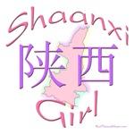 Shaanxi Girl