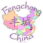 Fengcheng Color Map, China