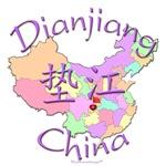 Dianjiang Color Map, China