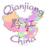 Qianjiang Color Map, China