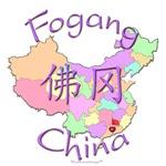 Fogang China Color Map