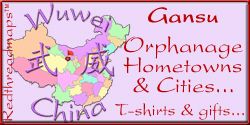 Gansu Orphanage Cities, China