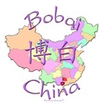 Bobai China Color Map