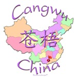Cangwu China Color Map