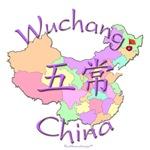 Wuchang Color Map, China