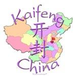 Kaifeng Color Map, China