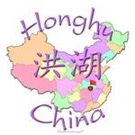 Honghu Color Map, China