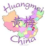 Huangmei Color Map, China