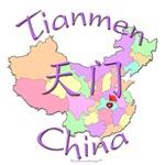 Tianmen, China